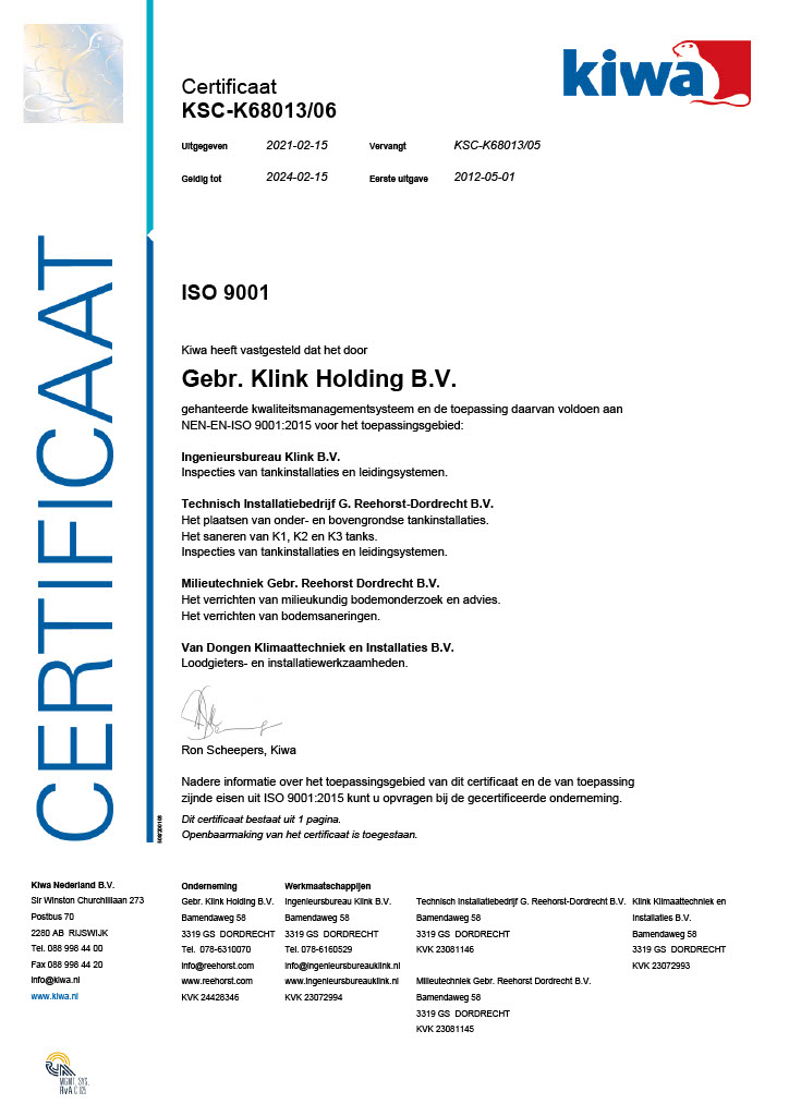 KSC-K68013-06-ISO-9001
