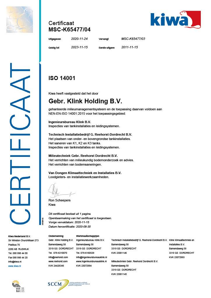 MSC-K65477-04-ISO-140011024_1
