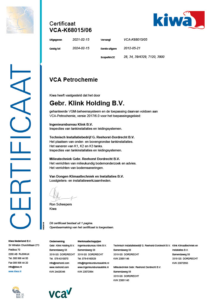 VCA-K68015-06-c-Gebr1024_1